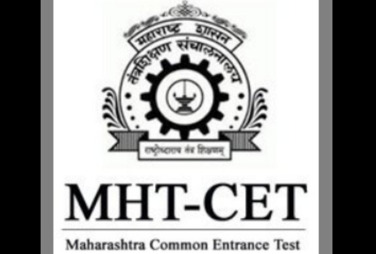 Mht Cet 2020 Admit Card For Pcm Group Released, Steps To Download: Results.amarujala.com