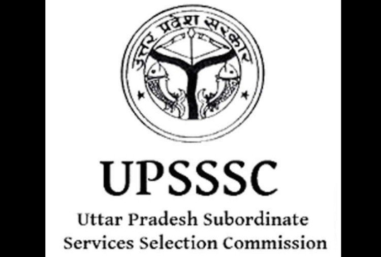 Upsssc Excise Constable 2016 Result Declared, Check Here: Results.amarujala.com