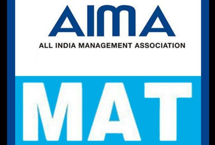 Mat 2020 Admit Card Released For December Session Ibt & Cbt Exam, Direct Link Available Here: Results.amarujala.com