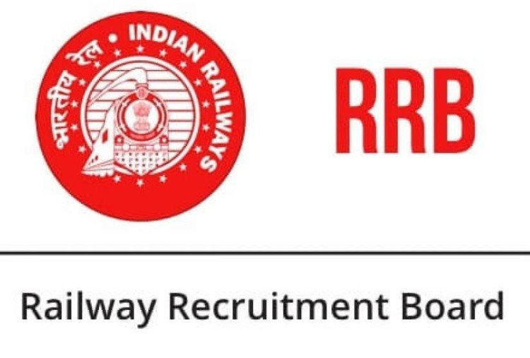 Rrb Ntpc 2020 Admit Card For 2nd Phase Cbt To Release By This Date, Steps To Download: Results.amarujala.com